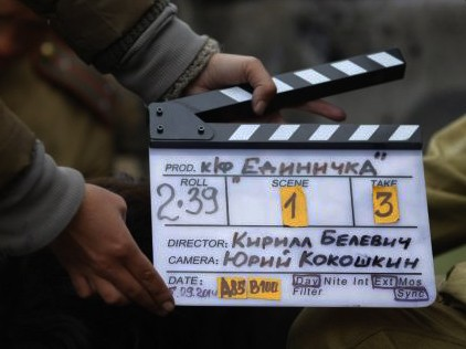 Съемки военно-исторического фильма.