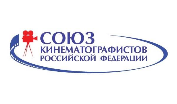 Объявление для членов Союза кинематографистов