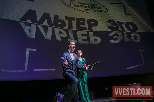 """""""АЛЬТЕР ЭГО"""" будут вручать в октябре 2020 года"""