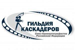 Новые члены Гильдии каскадеров России.