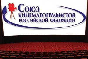 Информация для членов Гильдии каскадеров России.