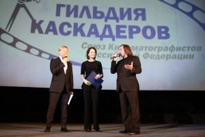 """В Московском Доме Кино """"отгремел"""" День КАСКАДЕРА."""