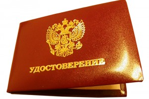 Удостоверения Ассоциации каскадеров России