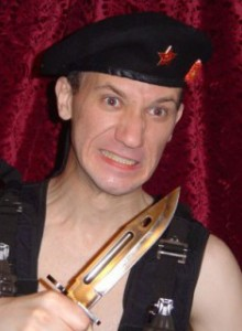 Юркин Сергей